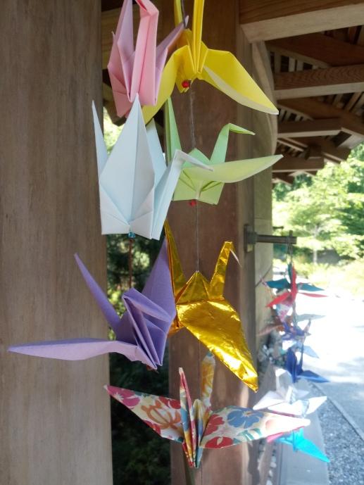 Japanese memorial 15